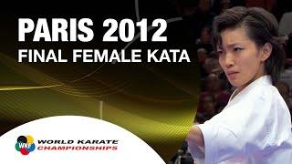 Final Female Kata. Rika Usami of Japan. 宇佐美 里香。空手