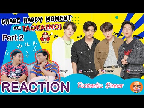 [REACTION! TV Shows EP.23] Happy Moment Part 2 Romantic Dinner - คิมคอป ดุลบาส I by ATHCHANNEL