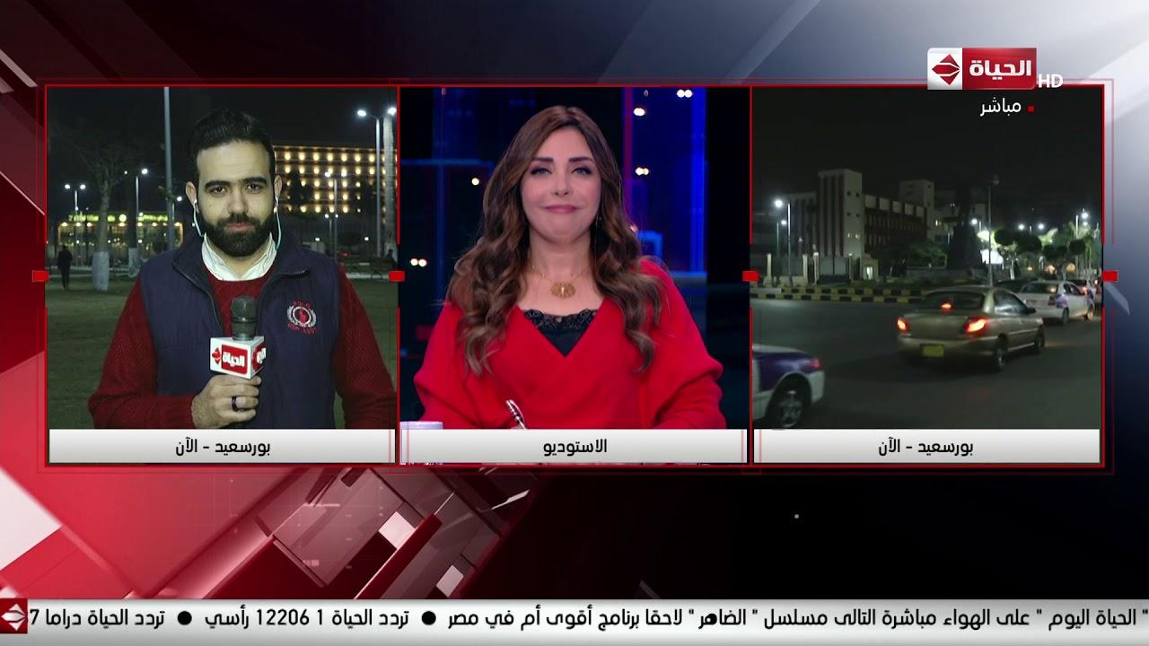 كاميرا (الحياة اليوم) ترصد الأجواء في بور سعيد بالتزامن مع الاحتفال بالعيد القومي للمحافظة