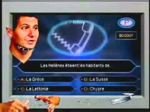 Qui Veut Gagner des Millions Dreamcast