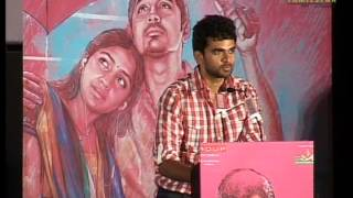 Actor Ashok Selvan at Jigarthanda Movie Audio Launch
