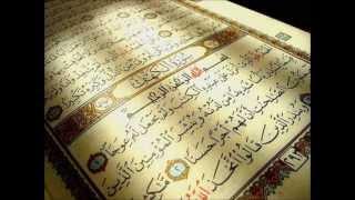 Sourate At Tariq Par Adil Al Kalbany