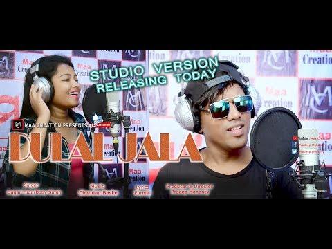 Video New Santali Music video 2018 // Dagar Tudu & Boby Sing *Dulal Jala* Studio Version. download in MP3, 3GP, MP4, WEBM, AVI, FLV January 2017