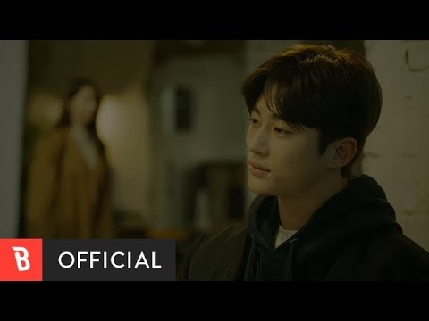 신청곡 Feat Suga Of Bts