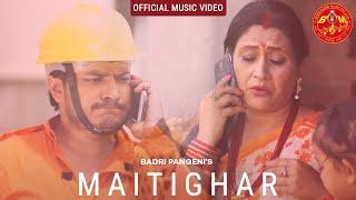 Maitighar (दिदिभाइको मार्मिक सम्बाद) - Badri Pangeni & Sita Shrestha