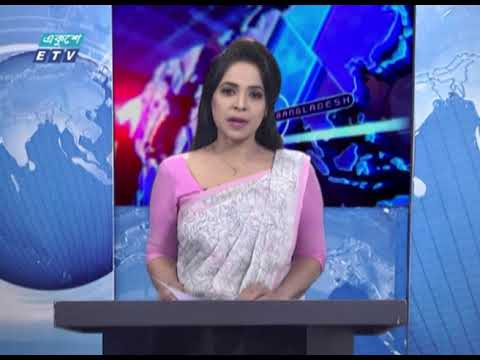 07 Pm News || সন্ধ্যা ০৭টার সংবাদ || 03 December 2020 || ETV News