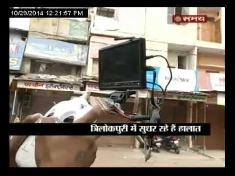 दिल्ली पुलिस का ऑपरेशन ड्रोन