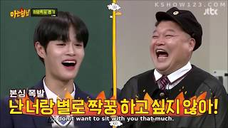 Video Male groups on Knowing brother - part 3 MP3, 3GP, MP4, WEBM, AVI, FLV Mei 2019