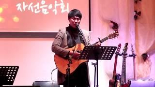 ★ 다음카페: [김종완의 통통톡 기타이야기]로 오셔서 많은 강좌영상과 자료를 만나보시기바랍니다.☞  Click  카페주소:→ http://cafe.daum.net/guitaristkimjongwan