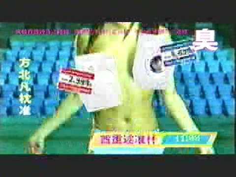 Fleggard reklame