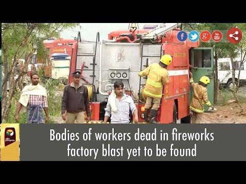 Bodies-of-workers-dead-in-fireworks-factory-blast-yet-to-be-found