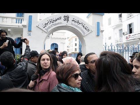 يوم غضب الصحافة التونسية