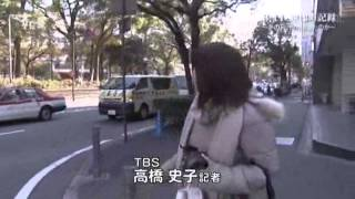 Nonton Japan Earthquake Live Video March 11 3 11 2011 Film Subtitle Indonesia Streaming Movie Download