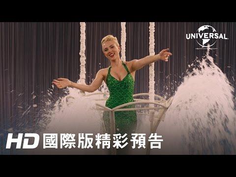 【凱薩萬歲!】中文預告【聚星幫電影幫】