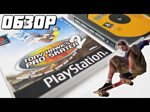Tony Hawk's Pro Skater 2 - Extra Life