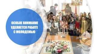 15-летие Московского дома национальностей