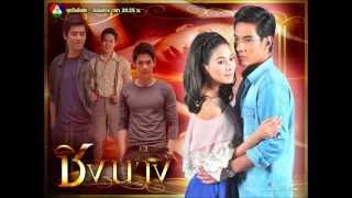 Download Lagu Lydia- Tam Huajai Gee Kang Yang Dtop Meuan Derm Mp3