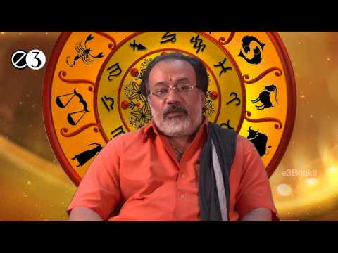 Simha Rasi Phalalu for 2015 / Moon Sign Prediction for Leo for 2015:  According to Hindu Rashichakra, Simha rashi is the fifth zodiac sign. The Latin name for this rashi is Leo. View the video to find more about some interesting facts about Simha rashi according to Hindu Rashichakra.