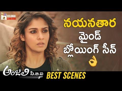 Nayanthara MIND BLOWING Scene   Anjali CBI Latest Telugu Movie   2019 Latest Telugu Movies