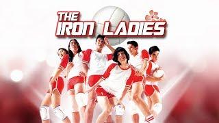Nonton The Iron Ladies Trailer Film Subtitle Indonesia Streaming Movie Download