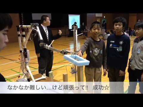 ロボット出前授業in荒川区立汐入小学校