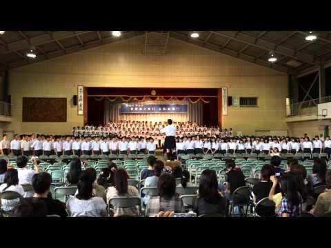 相模原市立内出中学校 校歌 2015