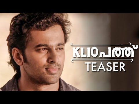 KL 10 Patthu Official Teaser