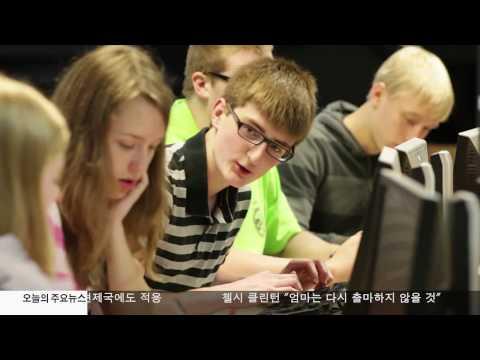 뉴욕시, SAT 시험 응시 비용 지원 4.04.17 KBS America News
