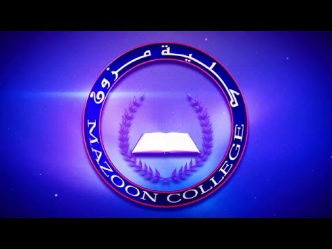 Mazoon college Logo