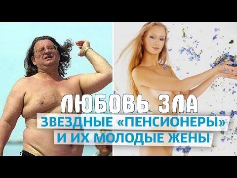rublevskie-zheni-golie