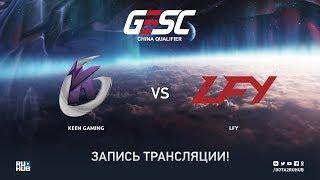 Keen Gaming vs LFY, GESC CN Qualifier, game 1 [Adekvat]