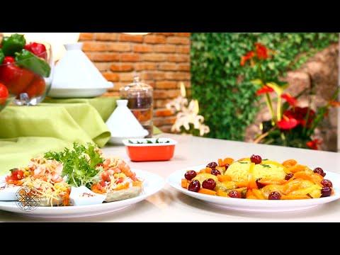 Recette Ramadan : Tajine de poulet et Salade de coeurs artichaut