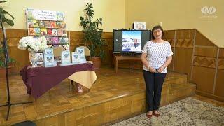 У Хмельницькому презентували книжку про Петра Дорошенка