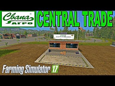 Svapa Agro Central Trade v1.1.0
