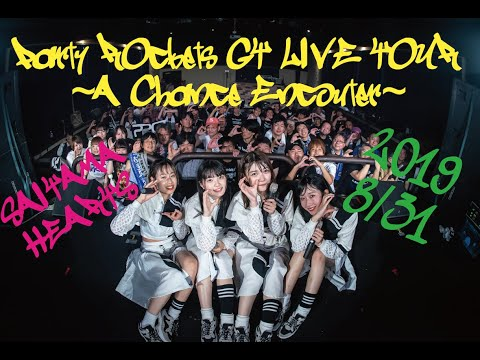 , title : '【フル尺高音質】2019.8.31 Party Rockets GT  LIVE TOUR〜A Chance Encounter〜 西川口Hearts'