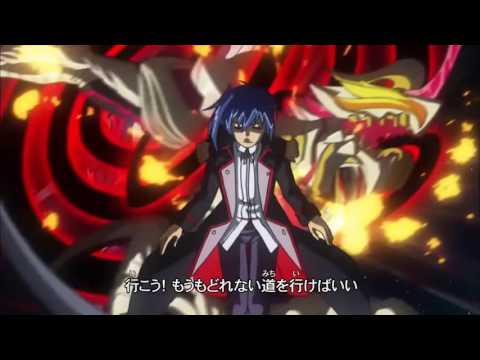 CardFight Vanguard Opening 8 (Cooking Master OST)