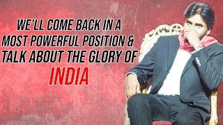 We'll Come Back in a most Powerful Position & Talk About the Glory of India - Sri Pawan Kalyan