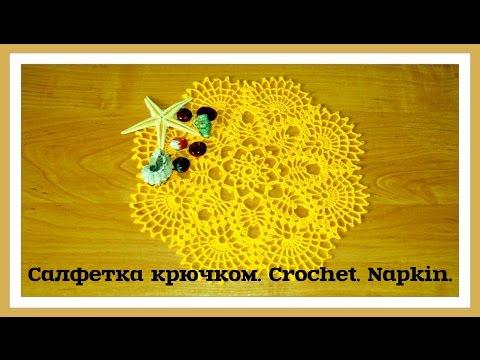 Вязание крючком салфетки видео на ютубе
