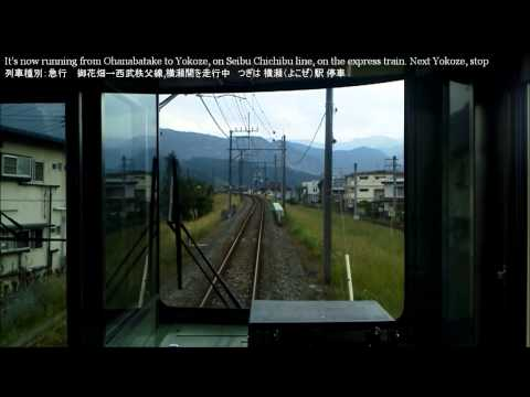 前面展望 秩父鉄道・西武秩父線短路線 cab view Chichibu & Seibu chichibu line (видео)