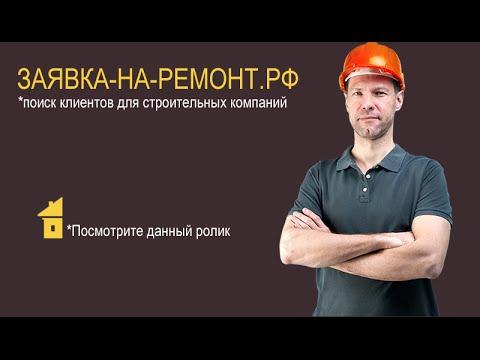 Реклама на сайте про отопление и утепление дома и квартиры