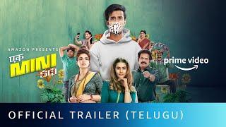 Ek Mini Katha – Official Trailer | Santosh Shoban, Kavya Thapar, Shraddha Das |