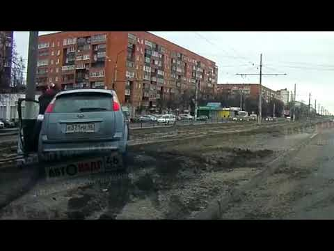 В Курске ДТП закончилось дракой водителей