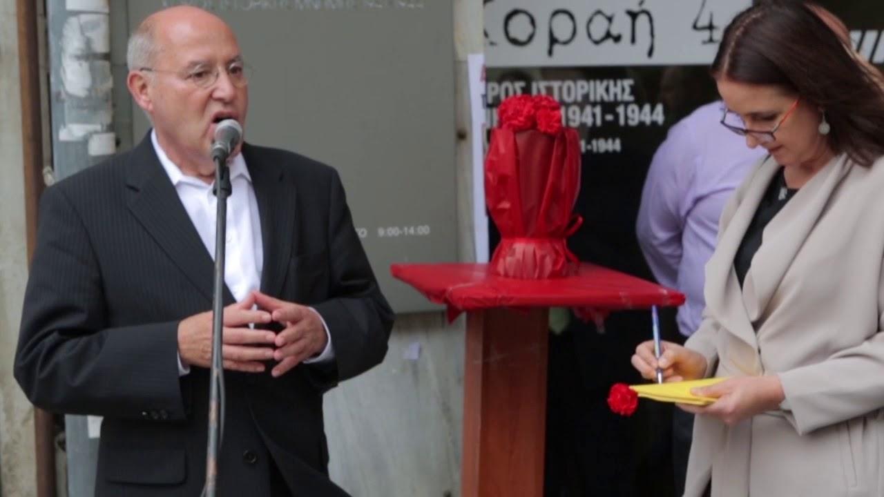 Γκρέγκορ Γκύζι: Να μην επιστρέψουμε στον «εθνικό εγωισμό» [12/10/18 – «Η Αθήνα Ελεύθερη»]