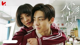 Nonton Eng Sub                           When We Were Young 2018   Ep01                                              Film Subtitle Indonesia Streaming Movie Download
