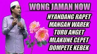 Video NGAKAK PUOLL  !! Penae Dadi Wong Jaman Now KH Anwar Zahid Terbaru MP3, 3GP, MP4, WEBM, AVI, FLV Juli 2019
