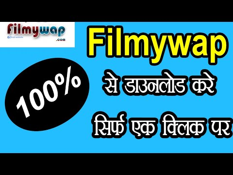 Video @Download Filmywap Movies 2019 Hindi Dubbed Dual audio Easy method download in MP3, 3GP, MP4, WEBM, AVI, FLV January 2017