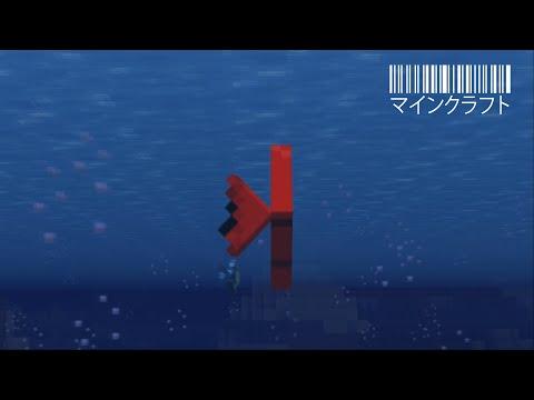 Minecraft - Mo'Creatures [1.1]