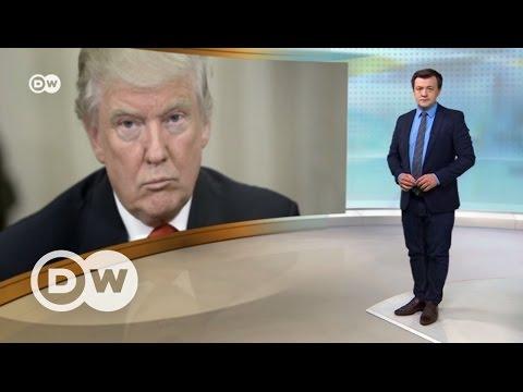\Американские горки\ Дональда Трампа: 100 дней у власти - DW Новости (28.04.2017) - DomaVideo.Ru