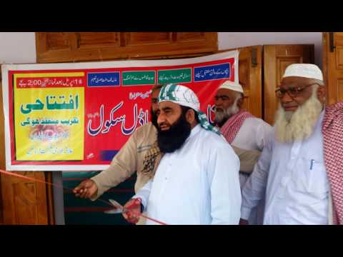 School Opening Ceremony In Jamia Nouman Bin Sabit, Khanpur, Distt. Rahim Yar Khan.