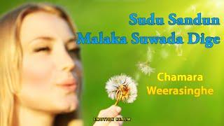 Sudu Sandun Malaka - Chamara Weerasinghe [Emotional MP3]